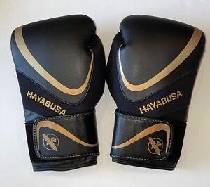 Hayabusa H5 Boxing Gloves 14oz - Hook And Loop (Black/Gold) NEW