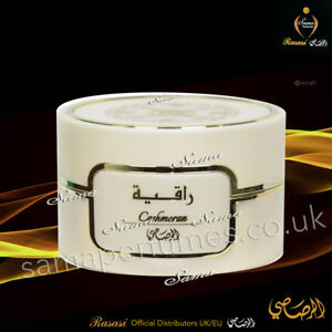 BAKHOOR RAQIYA Cashmeran Agarwood INCENSE -Official Distributors Rasasi UK/EU