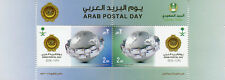 Saudi Arabia 2016 MNH Arab Postal Day 2v M/S Postal Services Stamps