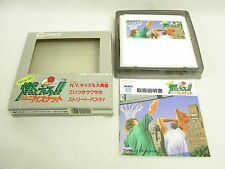 MOERO JR BASKET BALL TWO ON TWO Item REF/ccc Famicom Nintendo Japan Game fc