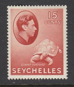 Seychelles, Sc 133a (SG 139a), MHR