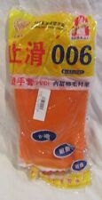 Latex Non-Slip Orange Cleaning Rubber Dishwashing/Garden Slip-Limited Gloves