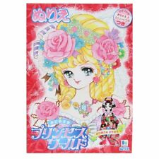 Japan Anime princess world NEW nurie coloring book kimono dress
