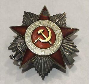 USSR Original Soviet Order of the Patriotic War 2 class №546683 WWII period type