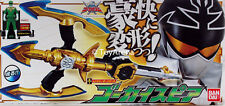 Power Rangers Kaizoku Sentai Gokaiger Gokai Spear Action Toy Bandai