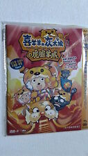 Pleasant Goat and Big Big Wolf 2 DVD Cantonese Mandarin w/ Chinese English subs