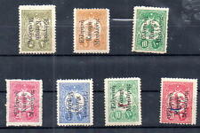 7 Turkish OLD Stamp 1912 RRR Greek Οccupation Mytilene 2, 5, 10, 20 pa & 1 pi N1