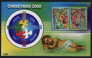 Sri Lanka 1321a MNH Christmas, Holy Family