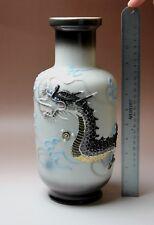 "Raised Moriage Black Dragonware 12"" Porcelain Large Kutani Vase Bankrupt Stock"