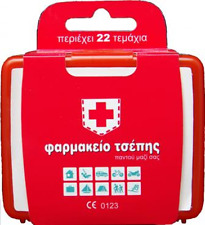 Pocket Medical First Aid Kit For Home Car Bike Camping Hiking Includes 22 Pieces