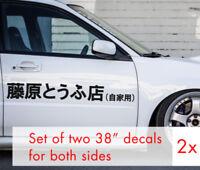 2x Emperor Team Irohazaka Racing Drift Team Initial D JDM Anime Sticker Decal