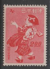 Japan 1948 2y Hanetsuki Mint Unhinged
