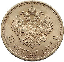 1911 NICHOLAS II RUSSIAN Czar 10 Roubles Antique Gold Coin of Russia RARE i61160
