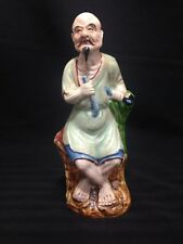 Vintage Antique Chinese Porcelain Figurine Statue Jingdezhen CHINA 1950s