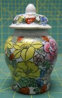 Vintage Chinese Ginger Jar Urn White Hand Painted With Multi-Color Flowers
