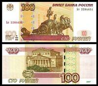 Russia, 100 rubles, 1997 (2004), P-270c, Ex-USSR, UNC
