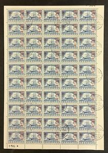 GREENLAND #B1, 30+10ore Semi-postal, Complete sheet of 50, used, VF