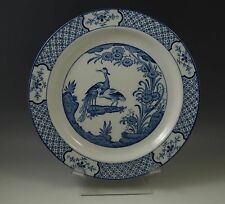 """c.1916 ANTIQUE  WOOD AND SON YUAN PATTERN DINNER PLATE, 9"""""""