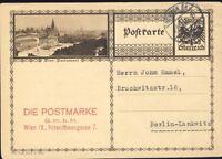 AUTRICHE / AUSTRIA 1927 MiP278a 10Gr dark brown P. card (PARLIAMENT) Used Vienna