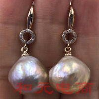 Earbob 13-15MM HUGE baroque purple south sea pearl earrings 18K gold plating