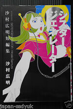 JAPAN Hiroaki Samura Tanpenshuu Sister Generator 2009 manga book