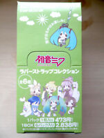 NEW LICENSED Anime Crypton VOCALOID Miku Rin Len Kaito Luka Rubber Strap Set x6