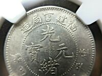 1896 China 20 Cent FUKIEN Province L&M-296A. NGC AU 58.TOP 8 in PCGS. 福建官局造