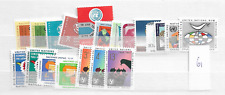 1961 MNH UNO New York year complete postfris**