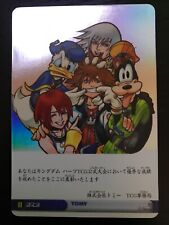 Kingdom Hearts Trading Card Game TCG Japanese Promo Tournament Winning Prize