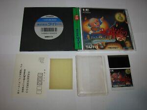 Jigoku Meguri Bonze Adventure PC Engine HuCard Japan import complete US Seller