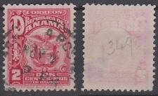 *PANAMA*    Sg. 200,  1924,    Arms of Panama,   Used
