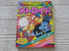 METROID 1986 FAMICOM DISK SYSTEM ARTBOOK + MAP SAMUS ARAN NINTENDO GAME JAPAN