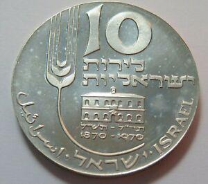 Israel Uncirculated Silver 10 Lirot 1970, 22st Anniv. Mikveh, KM 55