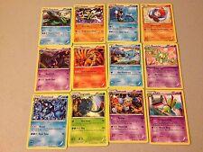 Pokemon LEGENDARY TREASURES Complete Rare Set 12 Pokemon Cards NM Non Holo