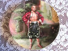 Edwin M. Knowles 1985 King And I Series Collector Plate By William Chambers