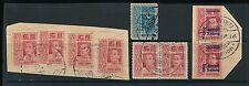THAILAND SIAM KENKHOI + MINBUREE + LAMPOON POSTMARKS 9 stamps 1920s