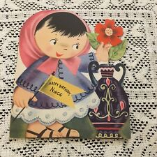 Vintage Greeting Card Birthday Cute Girl Niece Flower Pot