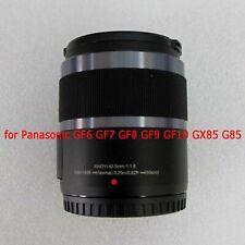 Xiaoyi YI M1 42.5mm F1.8 4/3 Lens for Panasonic Micro SLR GF6/7/8/9/10 GX85 G85