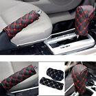 Useful 2 Pcs/Set Car Leather Hand Brake & Gear Shift Case Interior Accessories