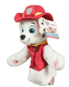 Paw Patrol Hand Puppet Marshall Fire Pup by Gund New with Tags