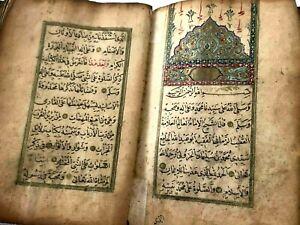 ANTIQUE ISLAMIC MANUSCRIPT BOOK PRAYER FOR THE MUSLIM CLERICS 200 YEAR OLD