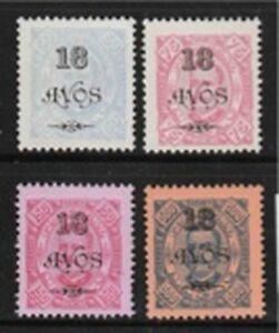 MACAO 1902-10 MINT H SC #127-30 OVERPRINTS CAT $98