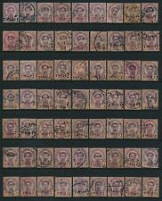 Thailand. Siam. 1892-94. Overprints. Fine used stamps. 3 SCANS