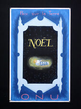 Projet d'Affiche ONU 1946 Noel United Nations Christmas Peace on Earth enfant