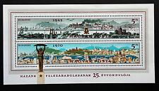 Timbre HONGRIE - Stamp HUNGARY Yvert et Tellier Bloc n°81 n** (Y2)