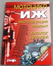 Nuevo Manual De Izh Jupiter Planeta rusa 2 3 4 5