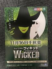 WICKED Broadway Musical Japan flyer 2015 #16 Tokyo Osaka Phantom Cats Evita RARE