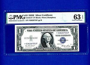 1935-E $1 Silver **STAR** Certificate *03626755F PMG 63EPQ CHOICE UNC