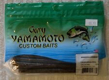 "Gary Yamamoto 5"" California Roll - Green Pumpkin Purple and Copper"