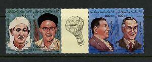 J735 Libye 1984 Musique Musiciens Folded-Once Bande MNH